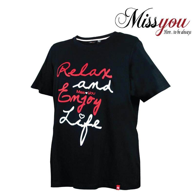 MISS YOU PLUS SIZE 100% Cotton Printed Round Neck T-shirt MY100013 (Black)