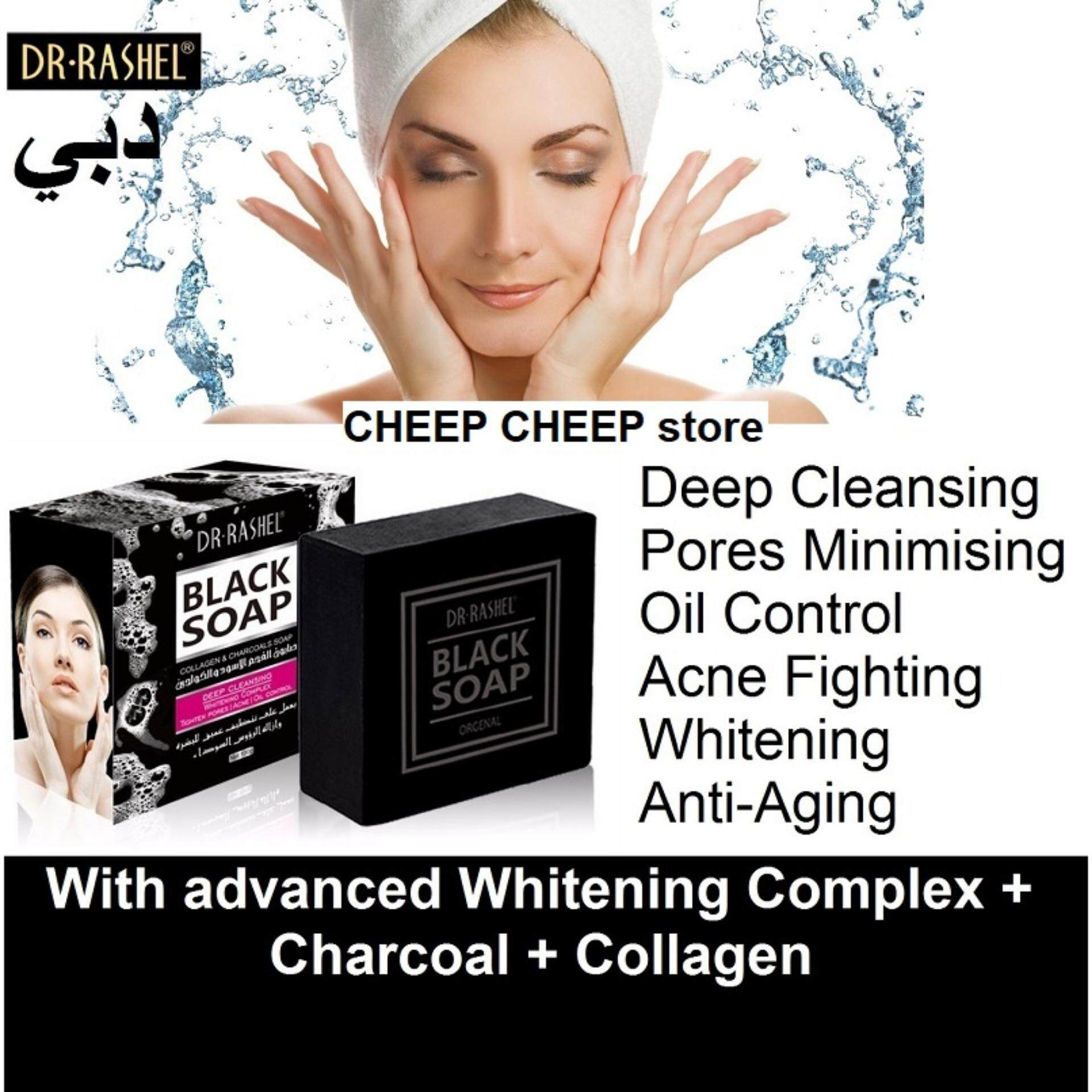 Dr Rashel دبي Black Soap with Whitening Complex Collagen Charcoal for Pore Refining Oil Control Whitening Acne Anti-Aging  100g