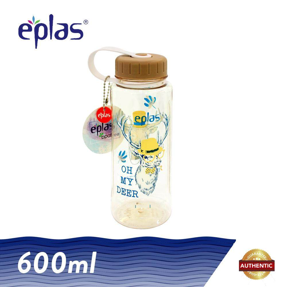 eplas 600ml Oh My Deer BPA Free Water Bottle