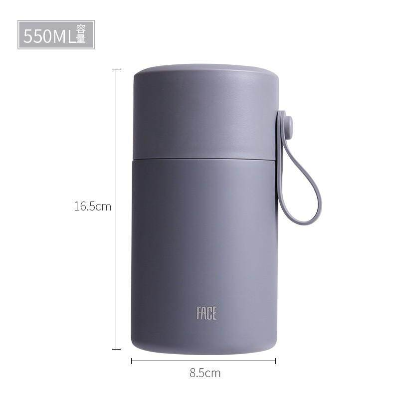 FACE 0.55L Portable Thermos Vacuum Insulated Food Jar Container Cooker (with Stainless Steel Spoon) FREE GIFT