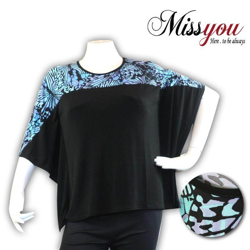 MISS YOU PLUS SIZE Cut & Sew Butterfly Sleeve MY100002 (Turquoise)