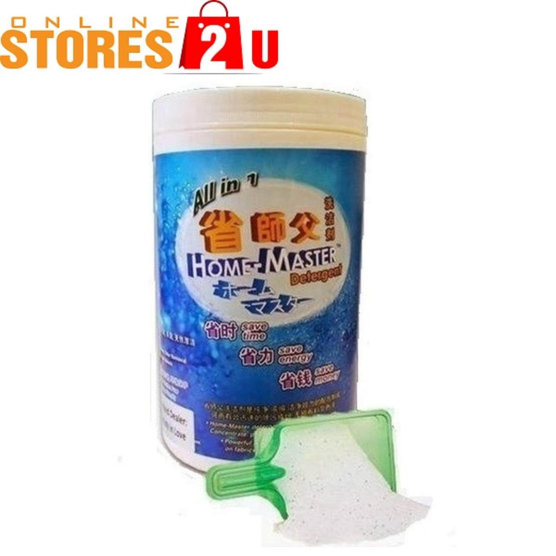 [Stores2u] 1Kg Home-Master Detergent Home Master All In 1 Powder Cleaner