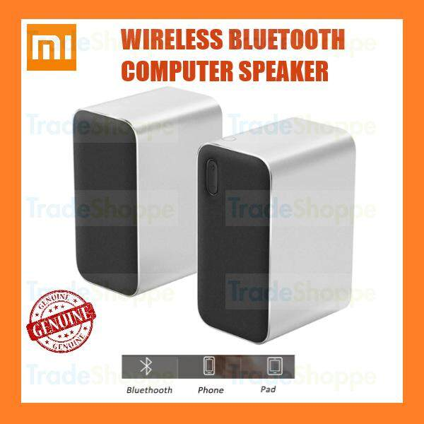 Xiaomi Mi Wireless Bluetooth Computer Stereo Speaker - 2 inches HiFi Full Frequency