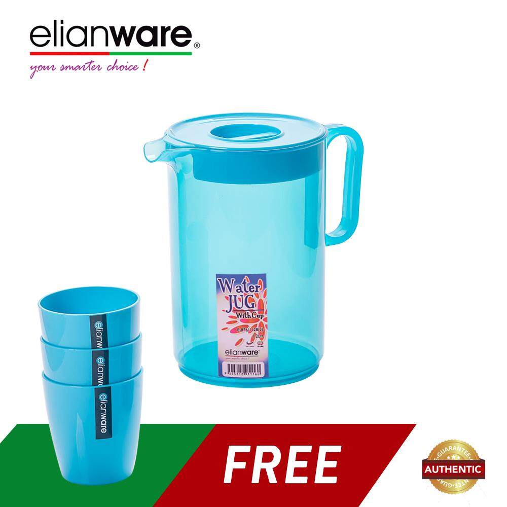 Elianware 1.2 Ltr BPA Free Fridge Water Jug [FREE 3 220ml Cups]