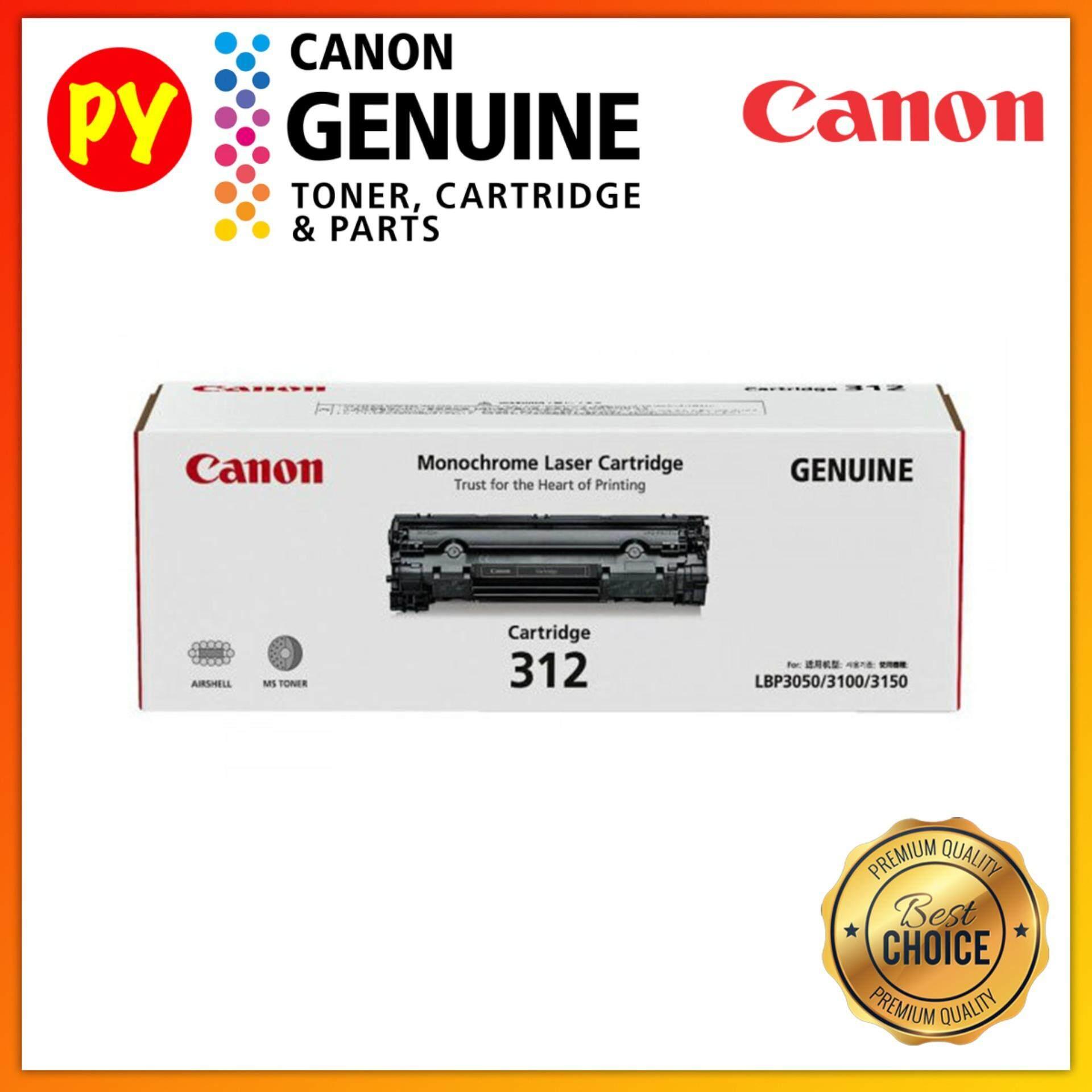 Canon Cartridge 312 Black Original Laser Toner - for Canon LBP3050 / LBP3100 / LBP 3150
