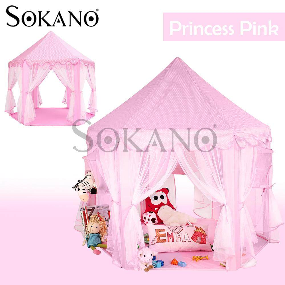 SOKANO Classic Prince and Princess Play Tent Indoor and Outdoor Playhouse (135cm x 140cm) toys for girls