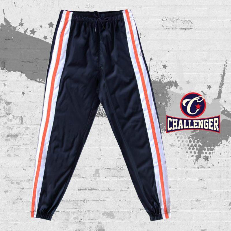 CHALLENGER BIG SIZE Sport Long Tracks CH6033 (Navy)