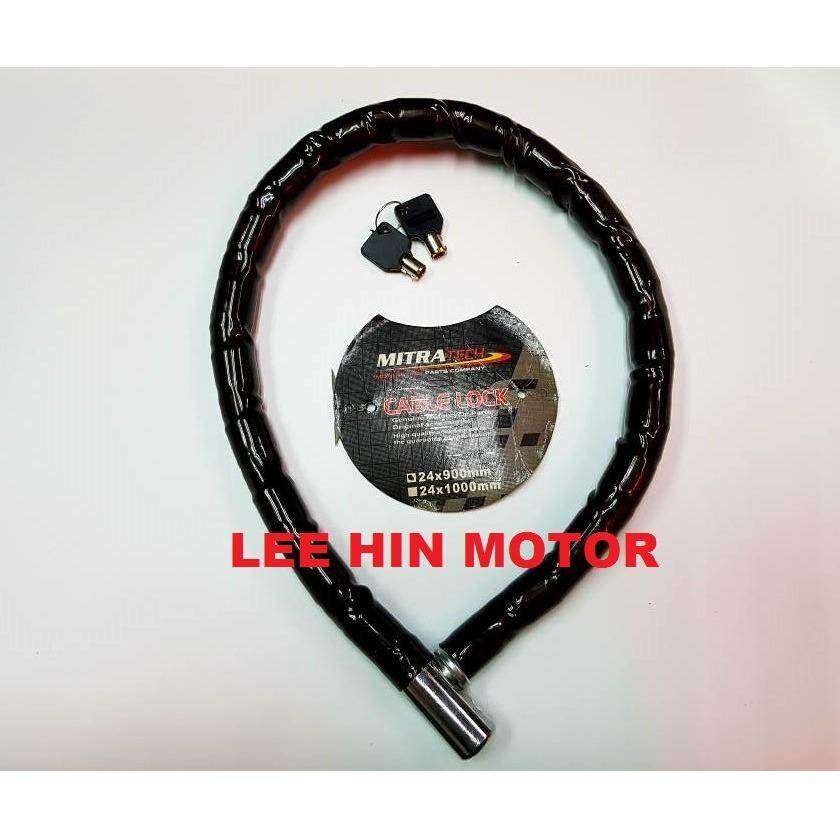 Mitra Tech Motorcycle Cable Lock (24*900mm)