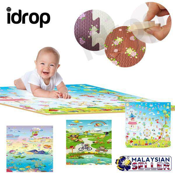 Good Quality Education And Learning Classic Puzzle Mat for Children Kids Toys toys education - Playground
