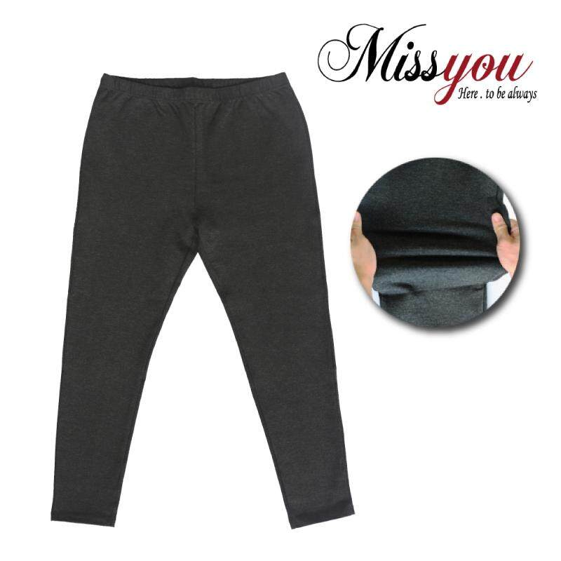MISS YOU PLUS SIZE Stretchable Slim Pants MY600002 (Dark Melange)