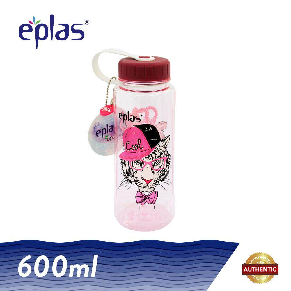 eplas 600ml Cool Pink Tiger BPA Free Water Bottle