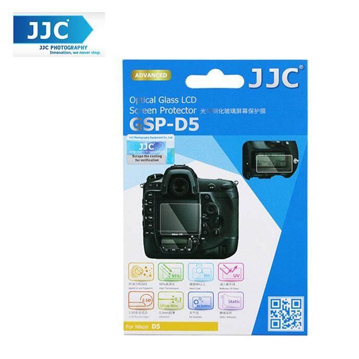 JJC Nikon D5 screen protector 9H LCD High quality with UV function ( GSP-D5)