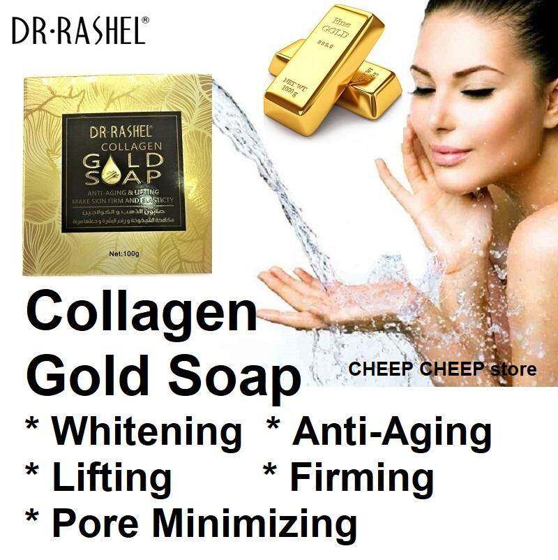 Dr Rashel دبي Collagen Gold Soap Non Drying Cleansing Bar for Anti-Aging Lifting Firming Pore Minimizing Whitening  100g