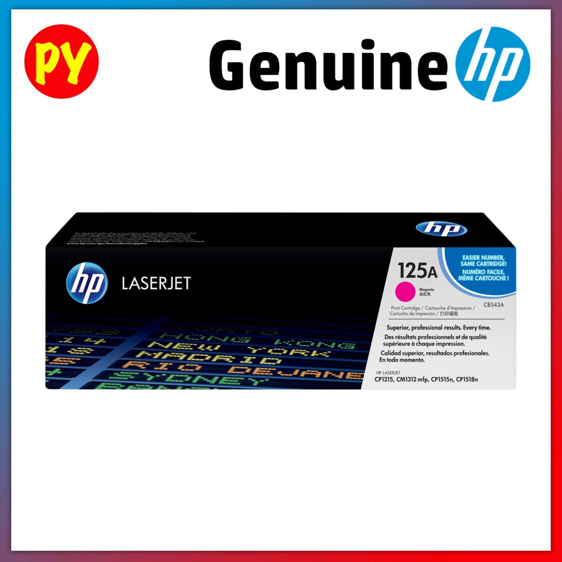 Hp Color Laserjet Cb543A Magenta Print Cartridge(Cb543A)