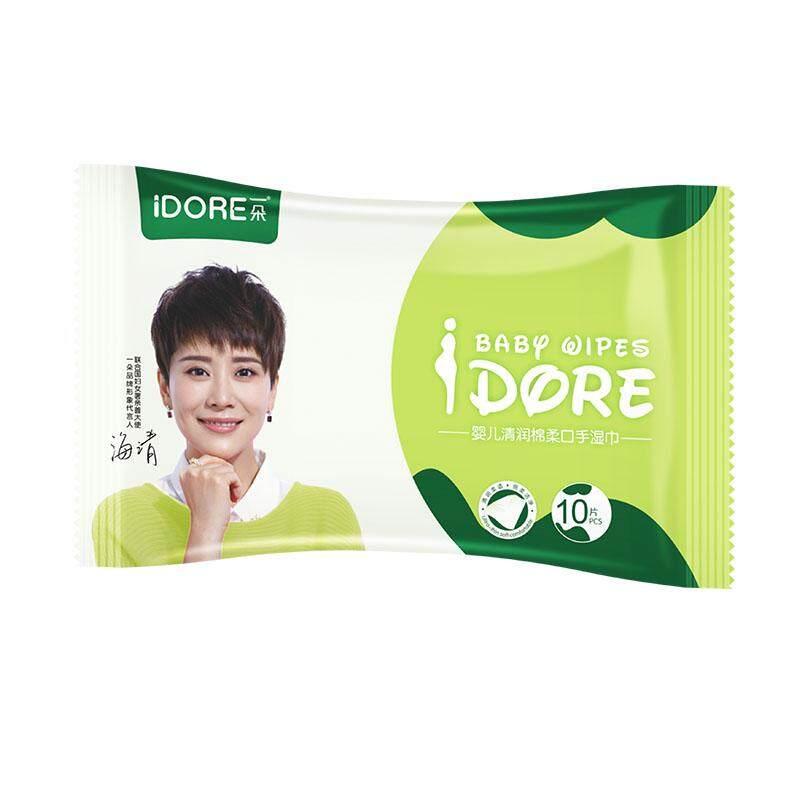 IDORE Premium Baby Wipes 10's