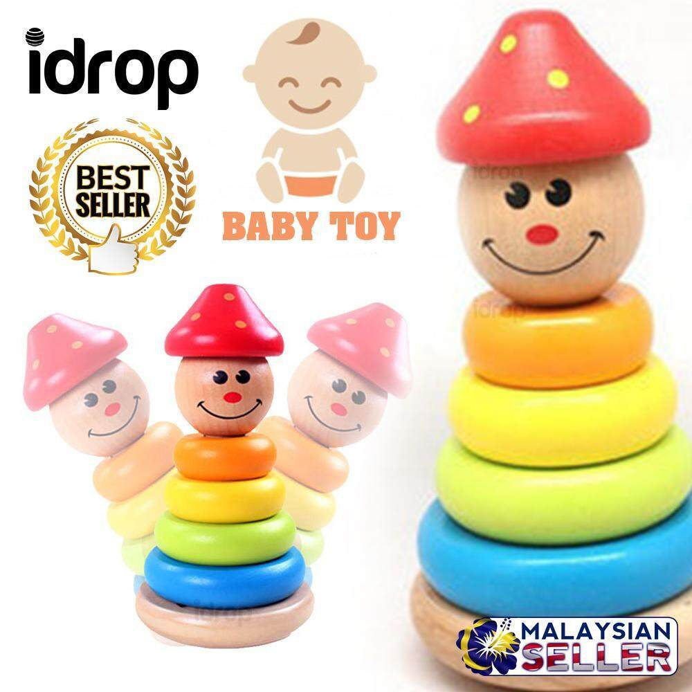 MUSHROOM HEAD - Baby Toddler Wooden Stacking Tumbler Toy -