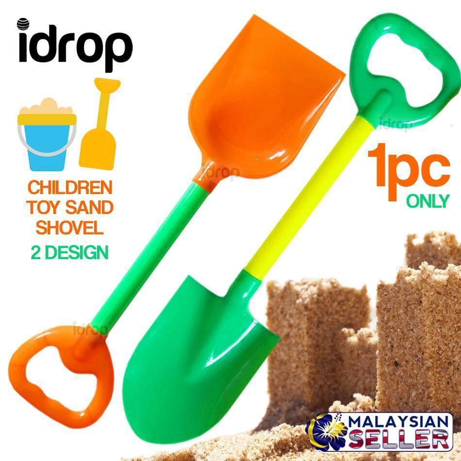 idrop Childrens Play Sand Toy Shovel [ 1pc ]