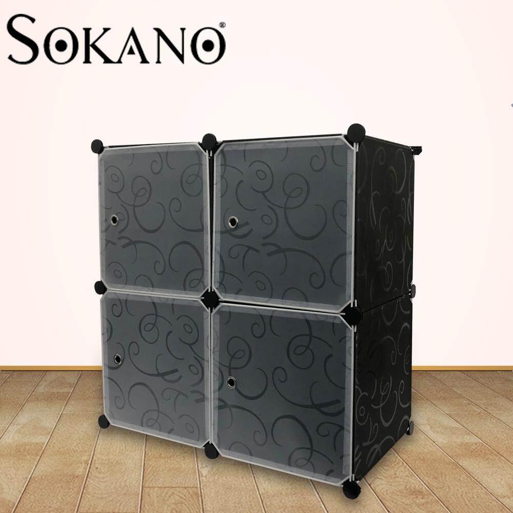 SOKANO DIY Magic 4 Cube Large Capacity Creative Storage Cabinet