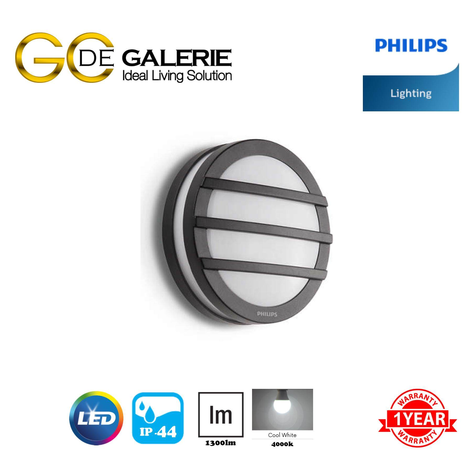 WALL LIGHT OUTDOOR LED PHILIPS 11211 TERALIS ROUND BK 9x