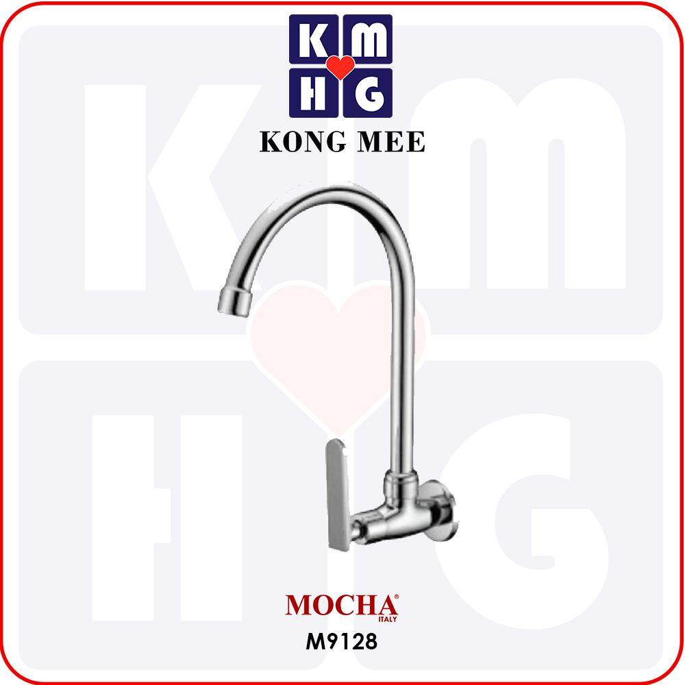 Mocha Italy - '9' Series Wall-Mounted Sink Tap (M9128)  Stick To Wall Basin Faucet High Quality Premium Pipe Kitchen Top Counter Home Restaurant Wash Dishes Cooking Luxury