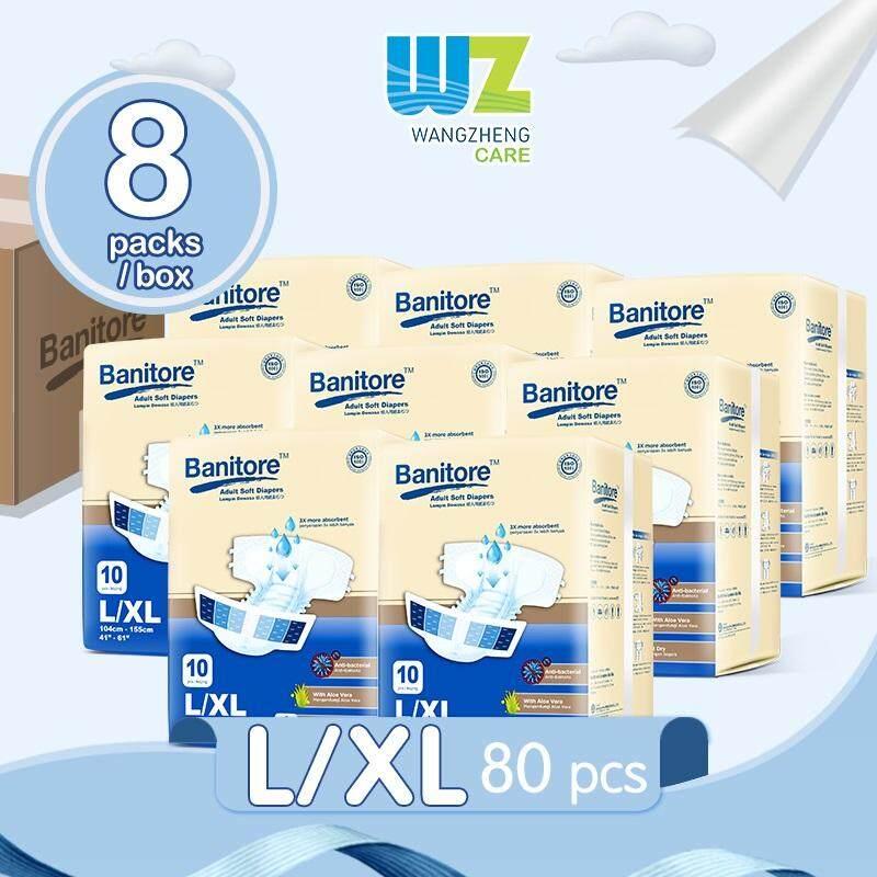 Banitore Adult Tape Diapers L/XL10 x 8 Packs [WangZheng CARE]