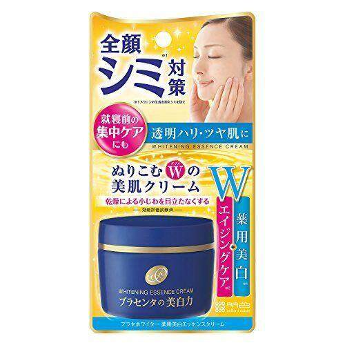 Meishoku Japan Medicated Placenta Whitening & Anti-aging Essence Cream 55g