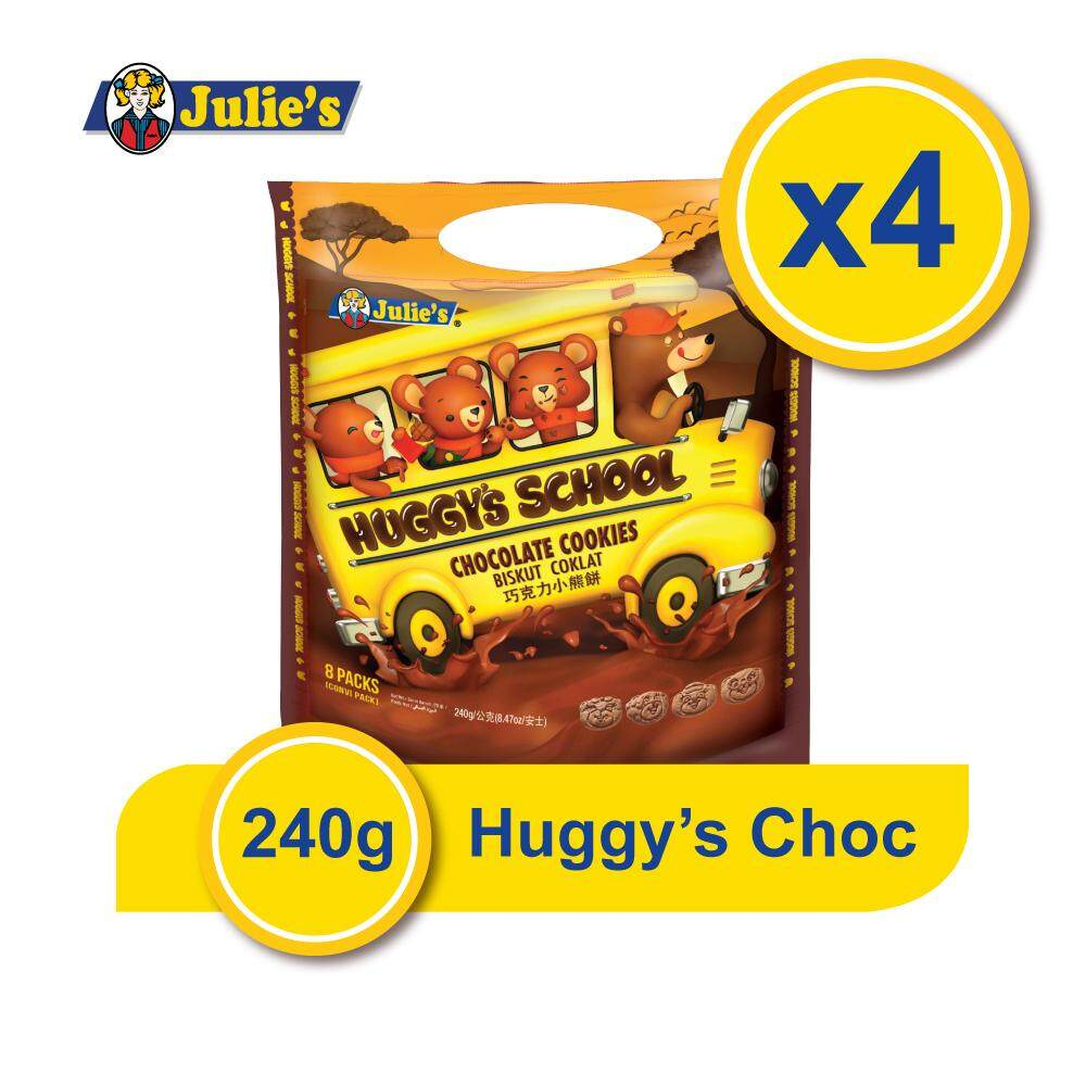 Julie's Huggy's School Choco Cookies 240g x 4 Packs + Free 5 pack Convi pack Biscuit