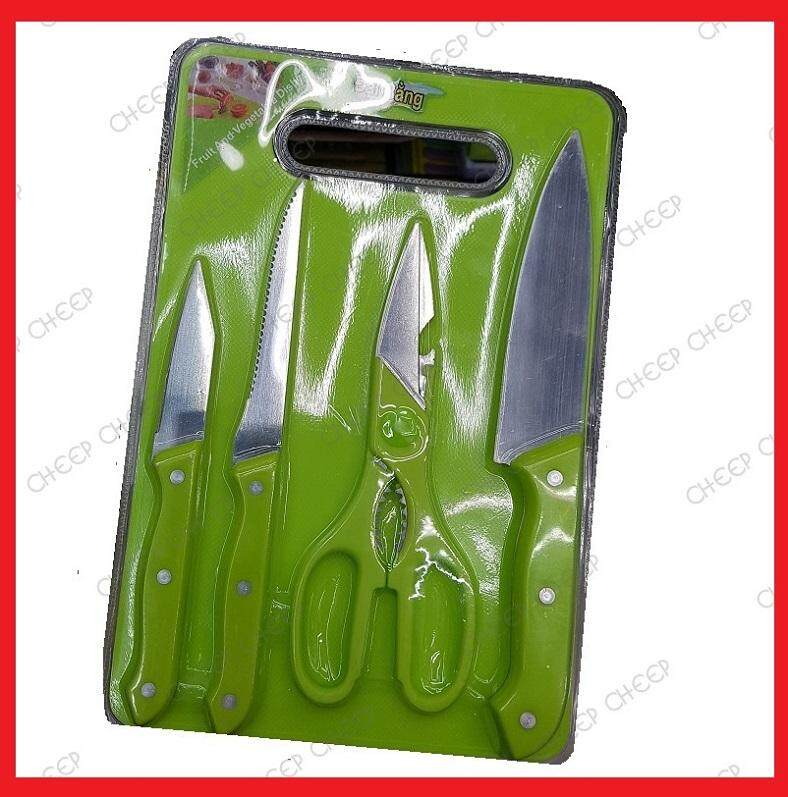 5 Piece Kitchen Tool - Cutting Board Knife Scissor Fruit Knife Nut Cracker (GREEN)