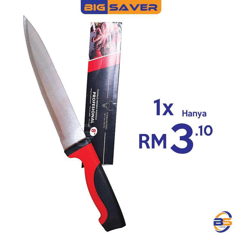 Professional Knife 8 Inch (200mm) 440 Steel