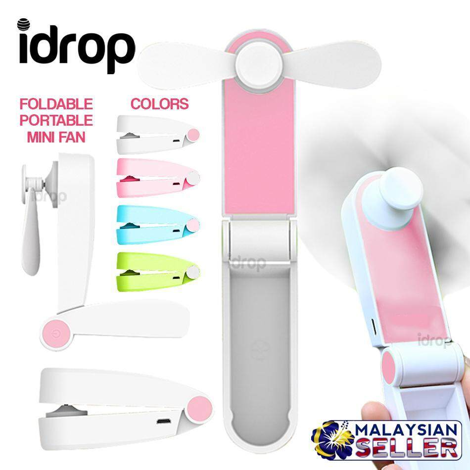 idrop Portable Mini Fan [ KT-M1 ]