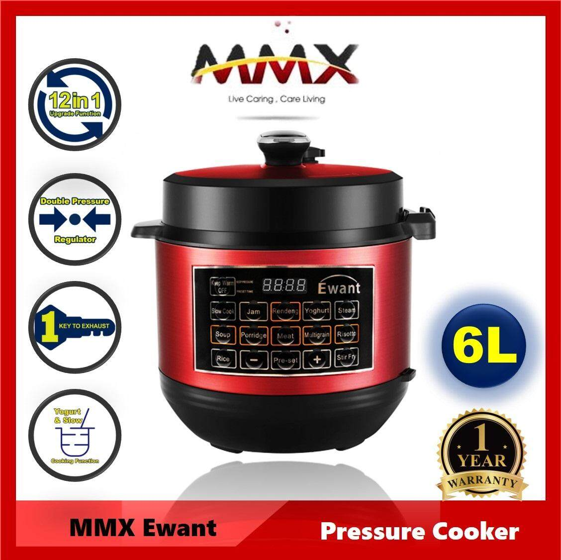 MMX Ewant 6L 12-in-1 Electric Smart Pressure Cooker (With Rendang Function)