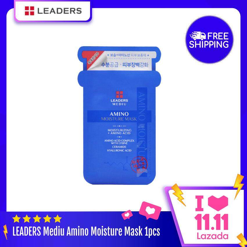 LEADERS Mediu Amino Moisture Mask 10pcs
