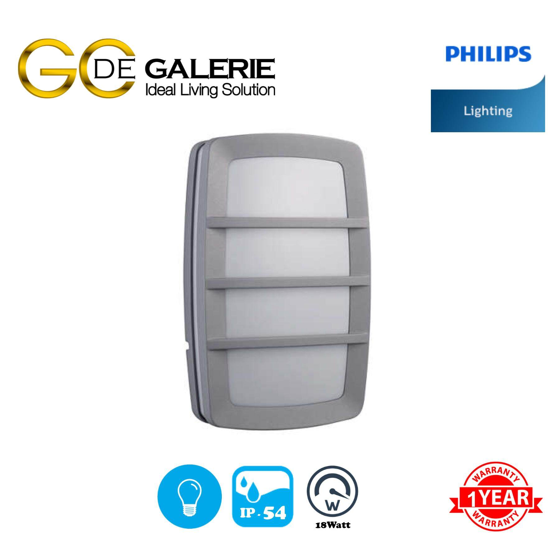 WALL LIGHT PHILIPS 17205 GY 2x18W