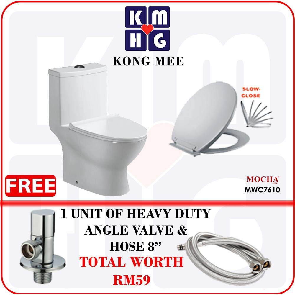 Mocha Italy - 3 Functions Hand Shower with Flexible Hose & Holder (MHS1535)  High Quality Premium Handle Shower Bathroom Washroom Toilet Bath Luxury