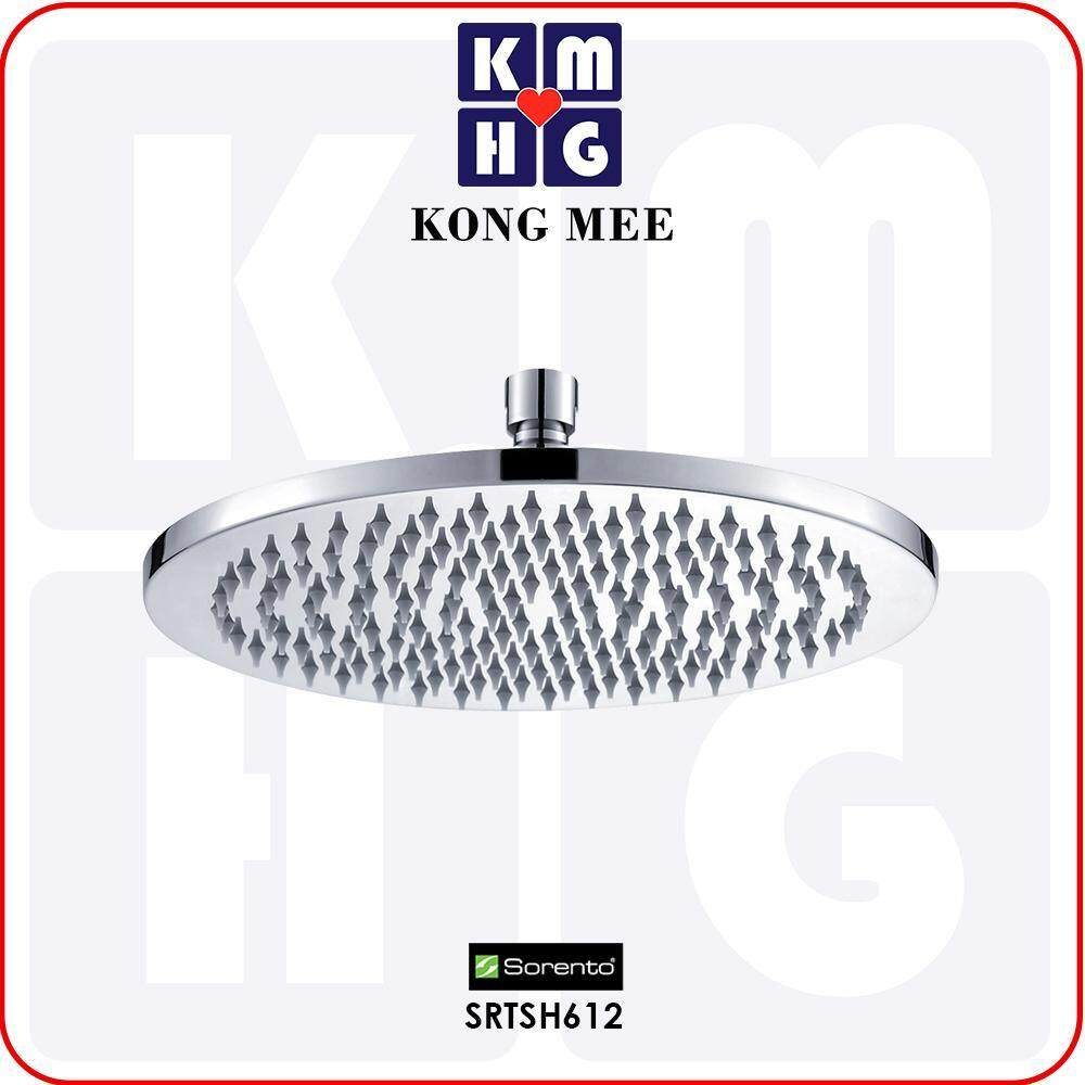 Executive Priviliges (Bravat Moser Line WC + Bravat Sleek Round Basin + Sorento Tall Basin Tap + Pop-Up Waste + S/S Angle Valve + Bottle Trap) by KONGMEE