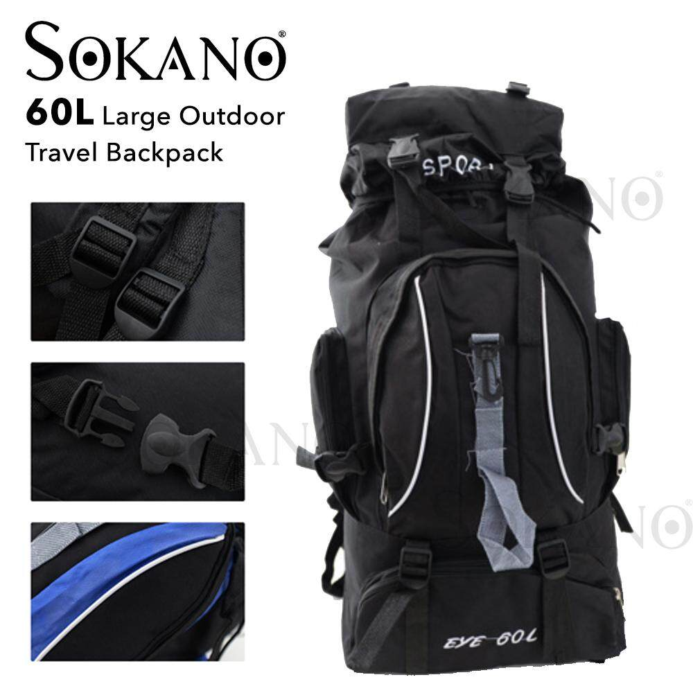 SOKANO 102 60L Large Outdoor Travel Backpack Camping Sports Bags Waterproof Oxford Cloth Backpack