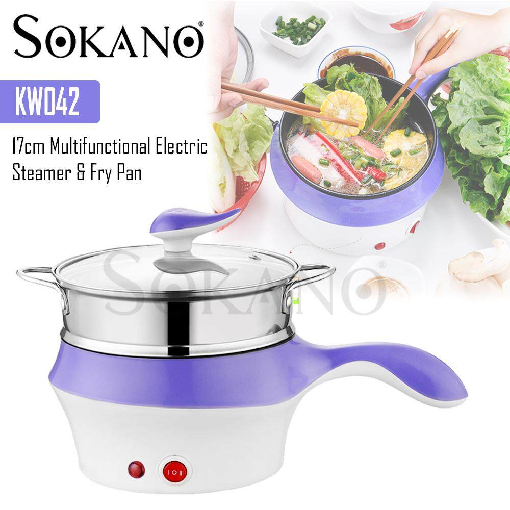 SOKANO KW042 17cm Multifunctional Electric Steamer Pan Instant Noodles Small Hot Pot Hot Cooking Frying Pan 450W (come with stainless steel steamer)