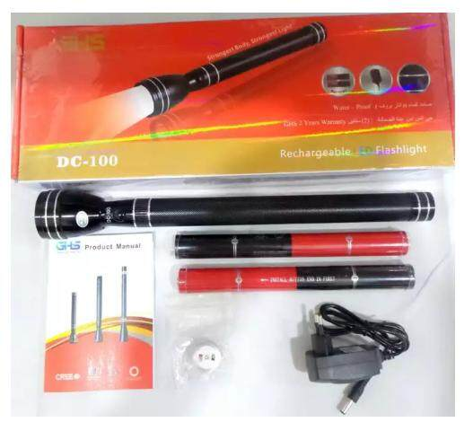 Flashlight DC-100 Outdoor LED Aluminum-Cadmium Flashlight