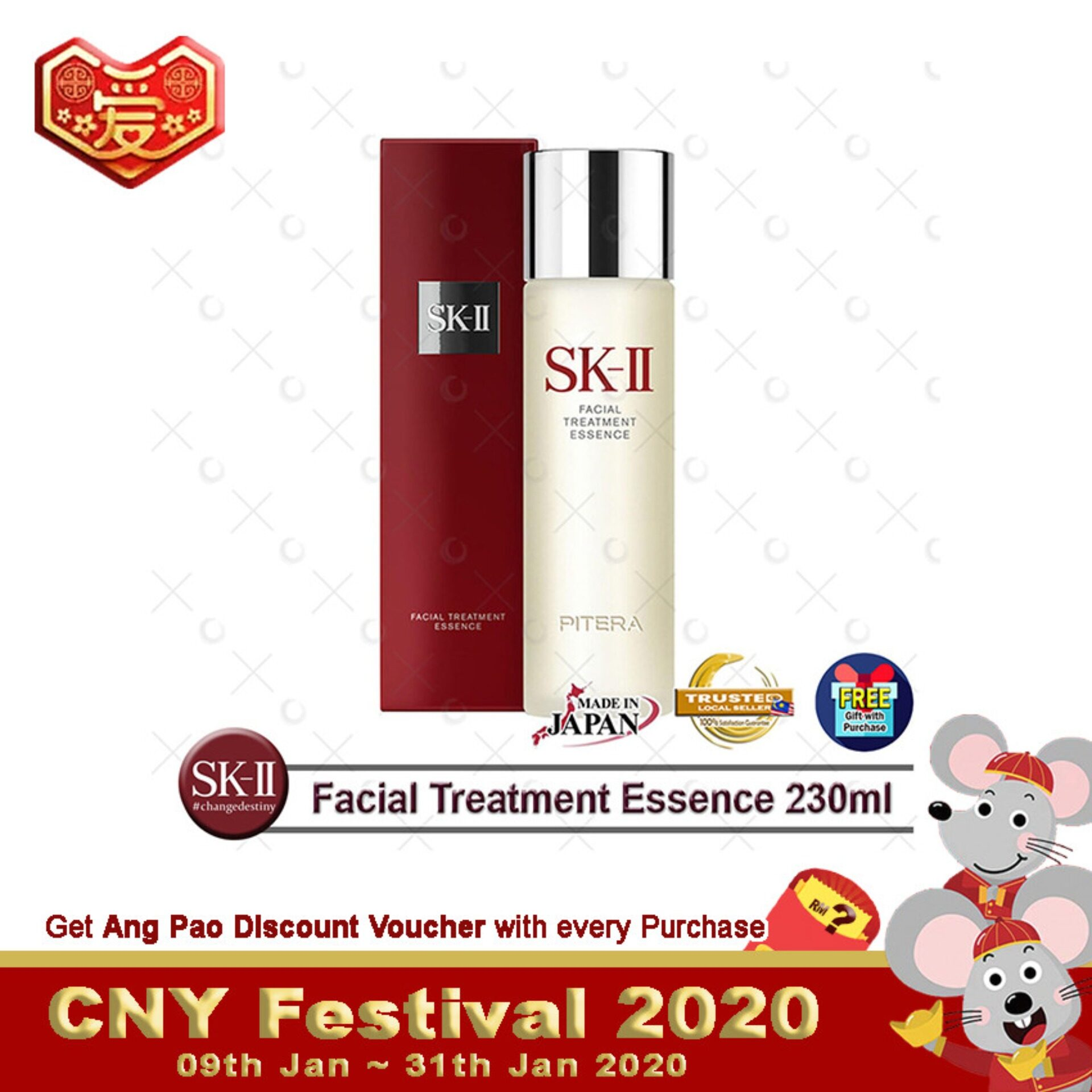 SK II Facial Treatment Essence 230ml FREE SK-II Sample Gift