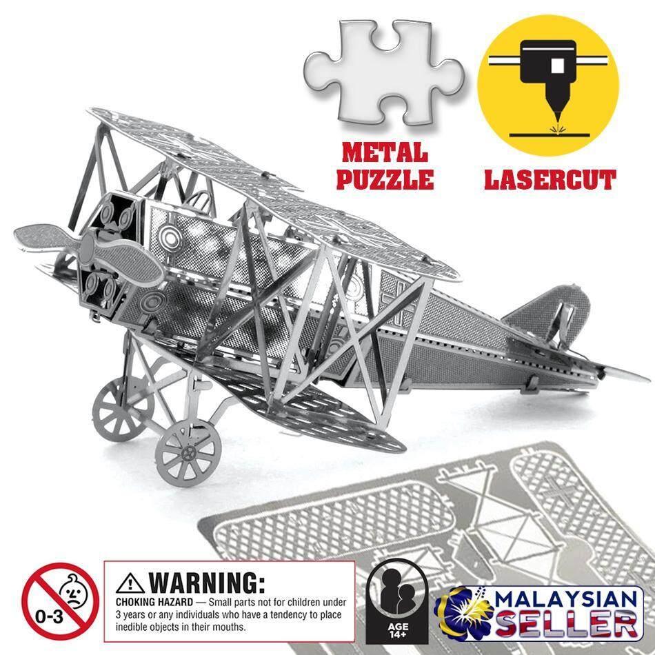 FOKKER DV11 [ Nano Puzzle ] - 3D Lasercut Metal Puzzle - Silver