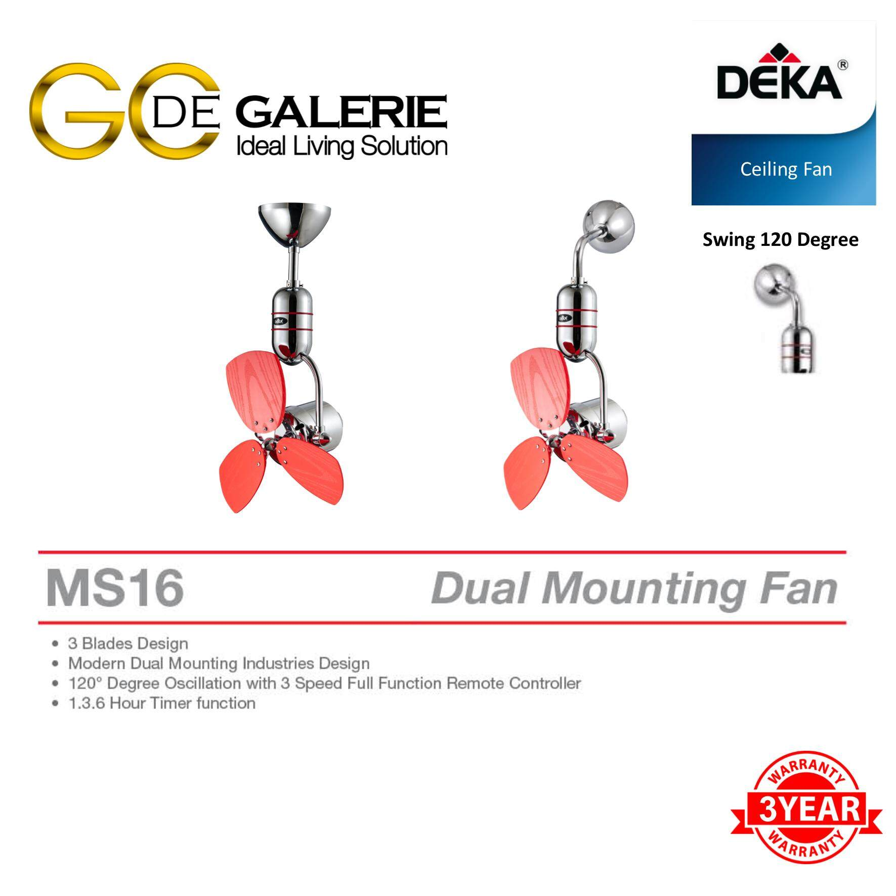 CEILING FAN DEKA MS16-3B-RDW 16""