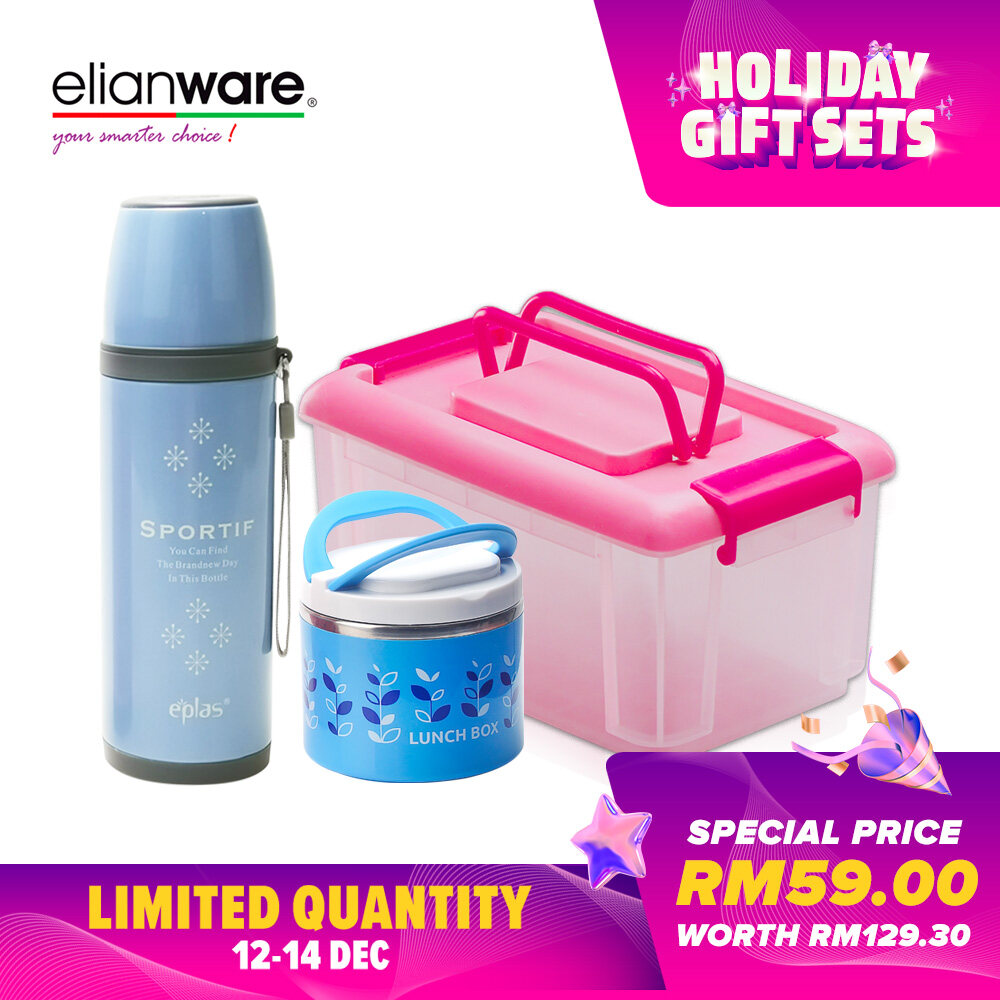 Elianware Holiday Surprise Box 5