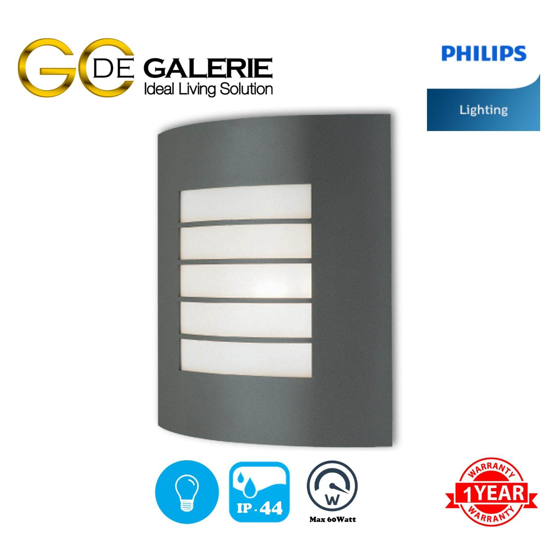 WALL LIGHT OUTDOOR PHILIPS 01726/46/93 EWS300 DGY/ANTRACIT