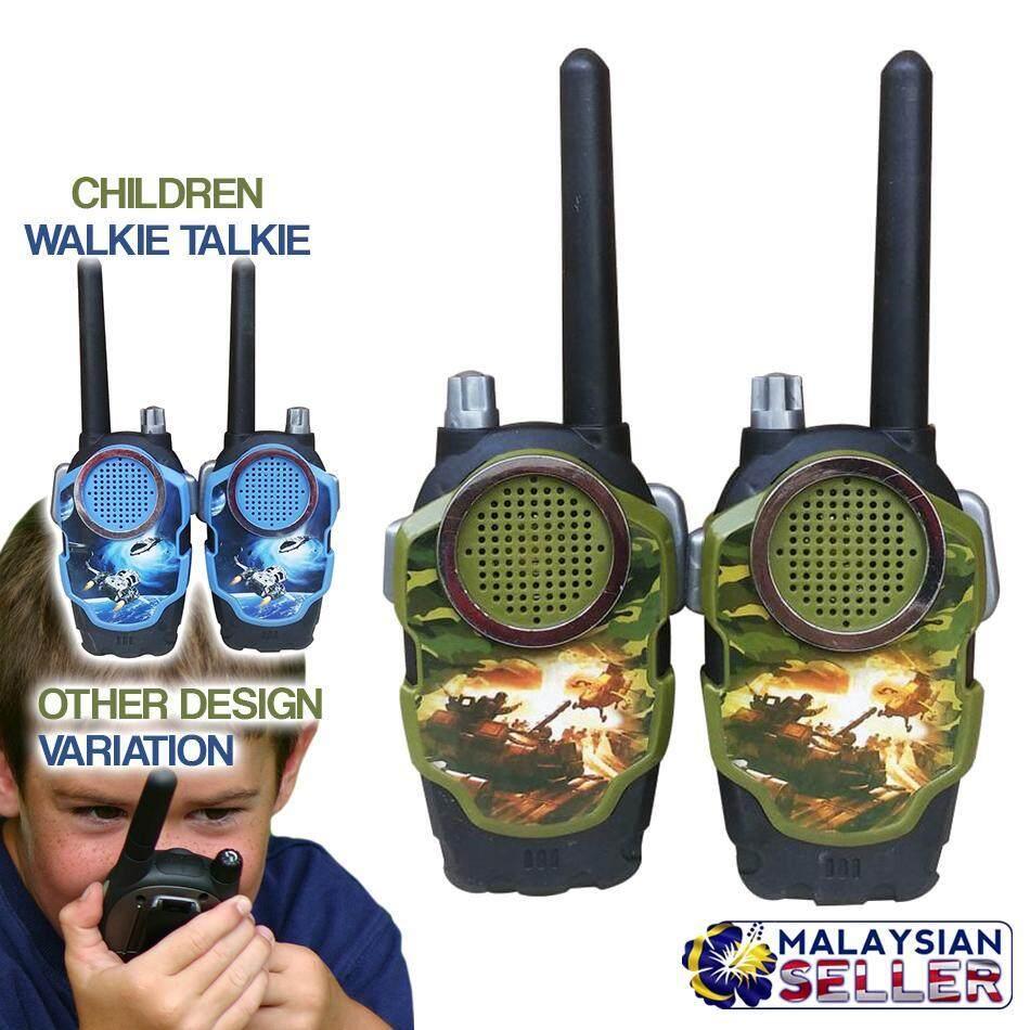 idrop Radio Children Walkie Talkie [178-182 ~ 178-179 ]