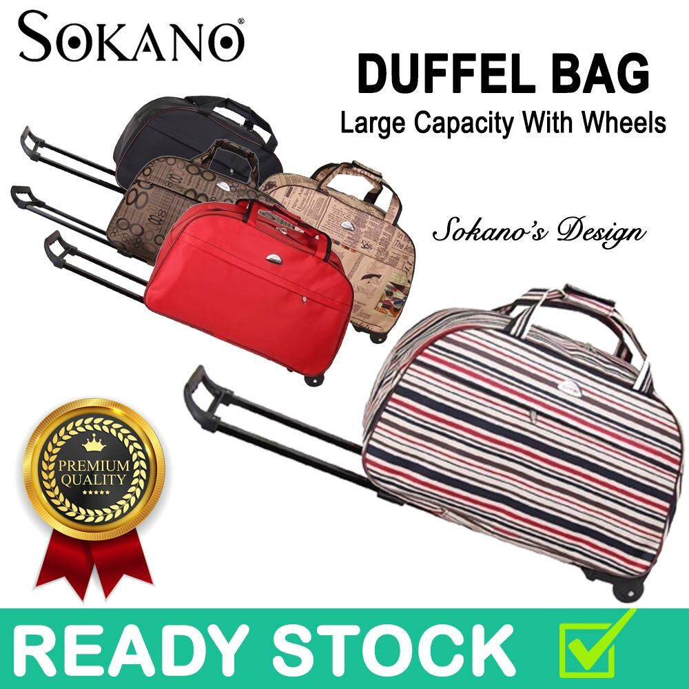 TRAVEL STAR Large Capacity Duffel Travel Bag With Trolley- Design 3