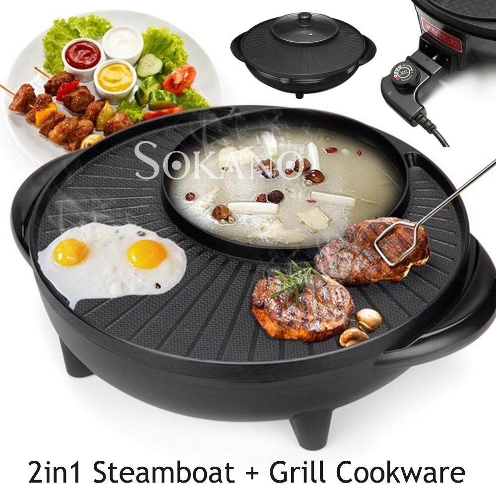 SOKANO HSX8001 2 in 1 Japanese Style Portable Electric BBQ Round Grill Non-stick Multi function Grill and Steamboat