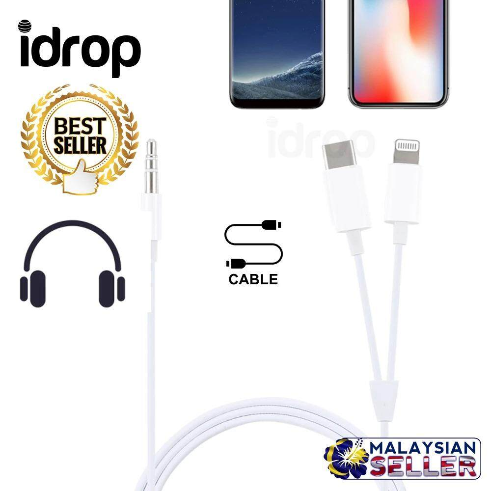 idrop AUX Audio Cable 3.5 Headphone Adapter Compatible With iPhone Xs/XS Max/X/8/8Plus/7/7Plus & Type-C