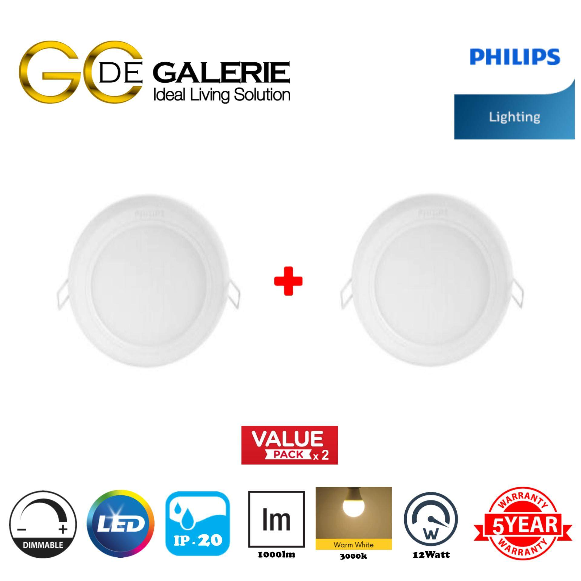 "DOWN LIGHT LED RECESSED PHILIPS 59831 HADRON DIMMABLE 12W 3000K WH RD 5"" 600lm (2 PACK)"