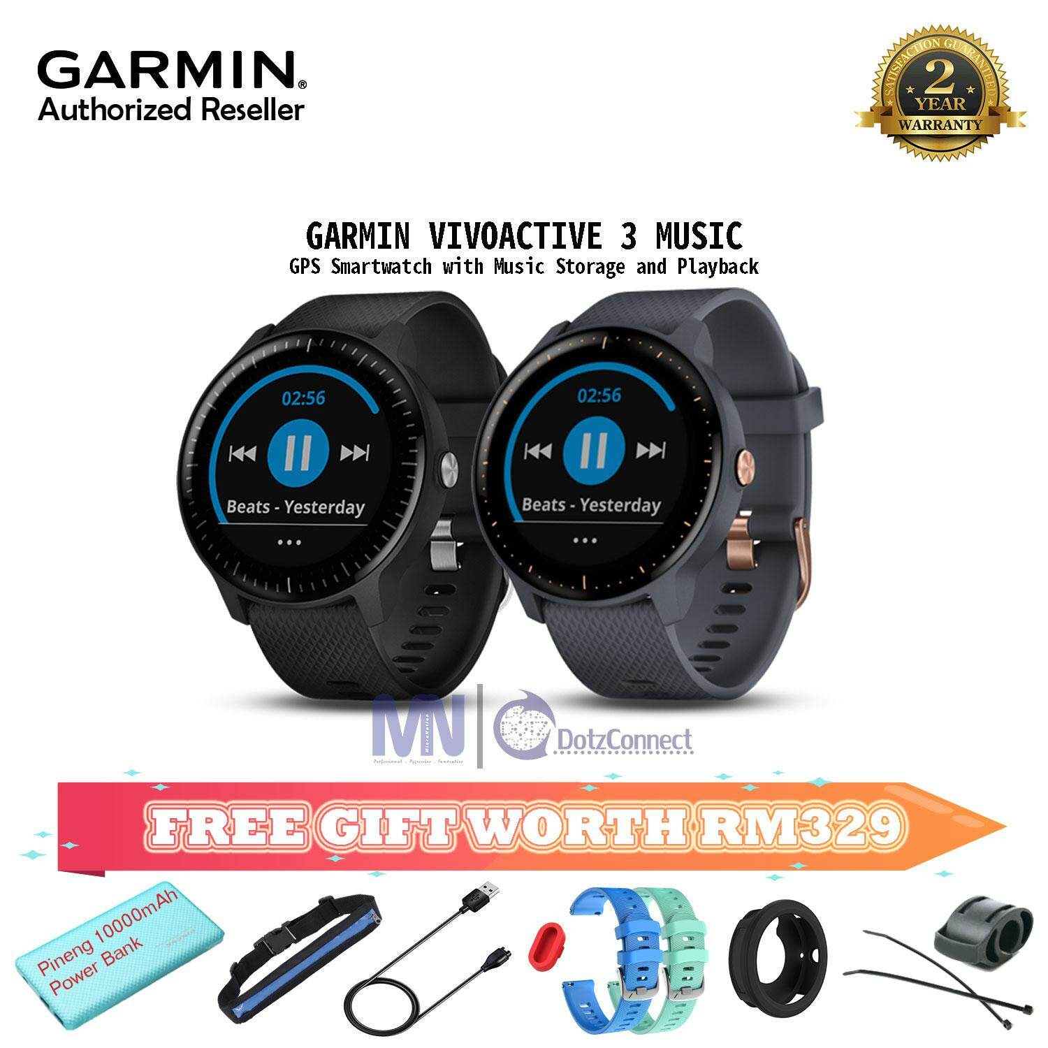 Garmin Vivoactive 3 / Vivoactive 3 Music GPS Smartwatch with Wrist-based Heart Rate-(with music)