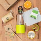 SX-ZZB Electric Juice Bottle